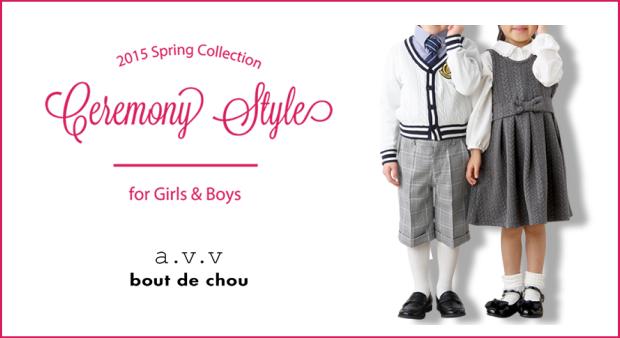 a.v.v Ceremony Style for Girls & Boys